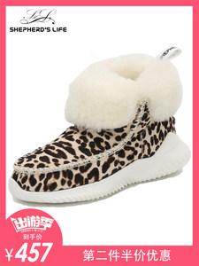 牧羊人生 <span class=H>雪地靴</span>女款 2018新品羊皮毛一体冬季保暖棉鞋 低筒女鞋