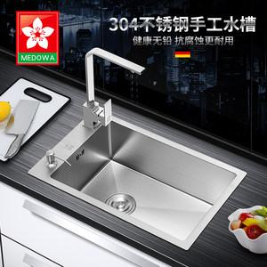 德国厨房<span class=H>手工</span><span class=H>水槽</span>套餐4MM加厚304不锈钢<span class=H>大</span>单槽洗菜盆洗碗洗水池