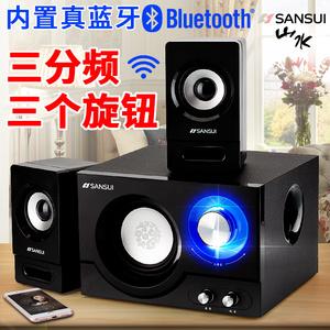 Sansui/山水 GS-6000(10E)音响电脑台式无线蓝牙有源<span class=H>音箱</span>家用<span class=H>多媒体</span>手机笔记本游戏桌面重低音炮迷你立体声
