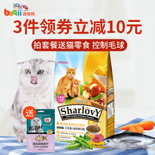 Pouch Net Hilarious than Cat Food Salmon Full Cat Food 1.4 kg Cat Food Kids Cat Food Free of Domestic Freight into Cat Food Cat Food