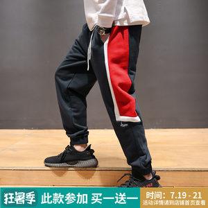 【特价】冬季<span class=H>裤子</span>日系拼接宽松运动裤束脚小脚休闲裤收口卫裤潮男