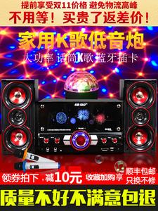 先科音响低音炮重低音家用k歌台式机电脑<span class=H>音箱</span>2.1蓝牙组合客厅电视