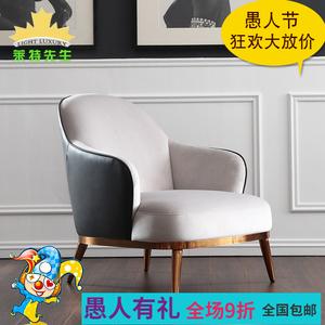 港式不锈钢轻奢<span class=H>沙发椅</span>子现代美式单人客厅卧室时尚酒红扶手椅酒店