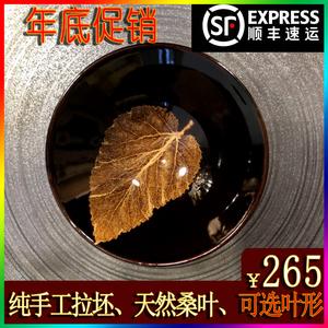 黑釉木叶天目盏吉州窑茶碗木叶盏树叶碗 礼盒装精品 斗笠盏、杯碗