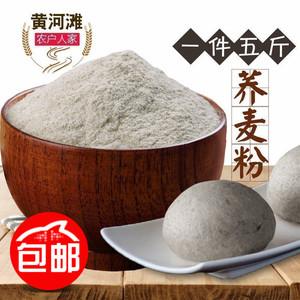 荞麦面粉 荞麦粉 纯荞麦面农家特产天然无糖<span class=H>粗粮</span>杂粮2.5kg包邮