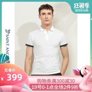 报喜鸟男装商务休闲POLO衫 男士夏季白色半袖体恤纯棉修身短袖T恤