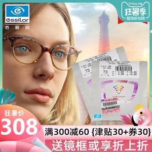 依视路镜片防蓝光A4超薄1.67 1.74钻晶A3近视<span class=H>眼镜片</span>全视线变色2片