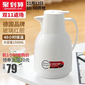 德国EDISH保温壶家用保温<span class=H>水壶</span>大容量热水瓶暖瓶玻璃内胆保温水瓶