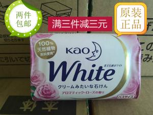 日本本土花王<span class=H>香皂</span> white100%天然植物牛奶泡沫<span class=H>香皂</span>玫瑰味130g