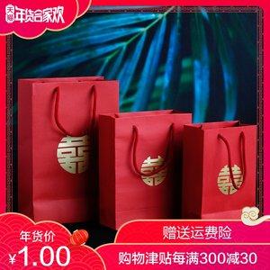 喜的良品创意回礼袋婚庆结婚礼品袋喜糖袋子<span class=H>手提袋</span>大号纸袋喜糖盒