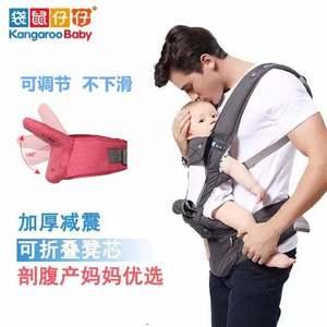 袋鼠仔仔婴儿<span class=H>背带</span>可折叠四季透气前抱式多功能宝宝腰凳抱娃神器