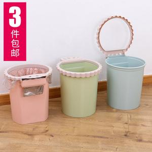 家用<span class=H>垃圾桶</span>压圈垃圾筒带垃圾袋盒无盖创意卫生间废纸篓圆形垃圾篓
