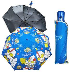 超人雨伞儿童男折叠伞奥特曼全自动卡通儿童雨伞男孩小学生男女童