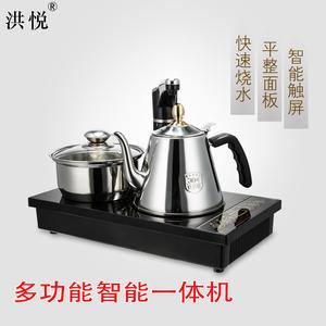 洪悦平板家用自动上水泡茶电磁茶炉电热<span class=H>水壶</span>抽水式泡茶具烧<span class=H>水壶</span>