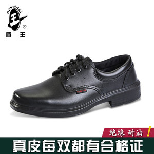 <span class=H>盾王</span>工作鞋8281电工绝缘鞋 6KV绝缘安全<span class=H>劳保鞋</span>透气防臭舒适黑皮鞋