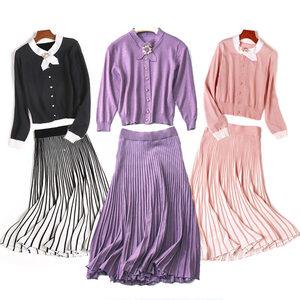 chic名媛小香风秋冬季针织开衫<span class=H>长裙</span>套装女时尚两件套紫色连衣裙