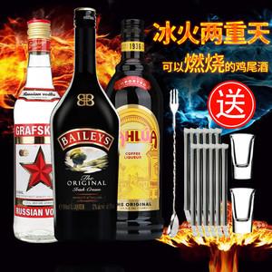 洋酒B52轰炸机鸡尾酒套餐百利甜甘露咖啡<span class=H>力娇酒</span>伏特加 男人鸡尾酒