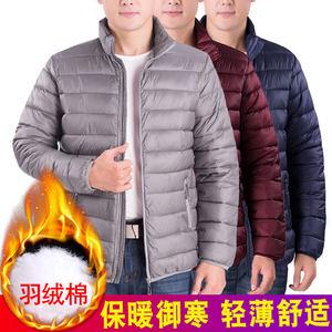 冬季羽绒<span class=H>棉服</span>中年男士爸爸装40-50岁中老年纯色休闲立领棉衣轻薄