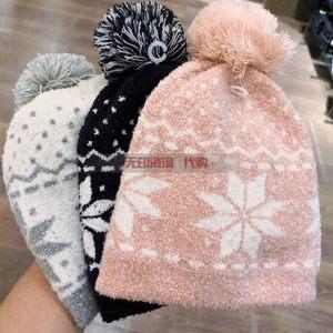 <span class=H>MUJI</span>无印良品小童儿童带绒球弹力冬季保暖帽子防寒男女休闲帽新品
