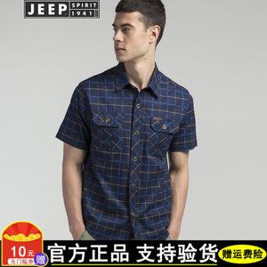 <span class=H>jeep</span>旗�店官方正品2018夏季男格子短袖<span class=H>衬衫</span>多袋宽松大码吉普衬衣