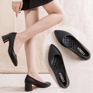 尖头粗跟黑色高跟鞋职业ol通勤工作鞋女中跟宴会社交女鞋浅口单鞋