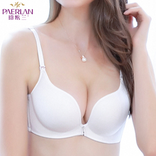 Peryland Seamless Ring Upright Cotton White Bra Small Chest Closed Seamless Adjusted Breathable Underwear