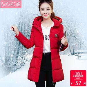 2017冬季棉袄大码女装<span class=H>加厚</span>外套<span class=H>棉衣</span>女<span class=H>中长</span><span class=H>款</span>韩版修身连帽立领棉服