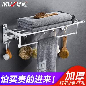 毛巾架浴室置物架卫生间洗手间壁挂免打孔浴巾架厕所卫浴五金挂件