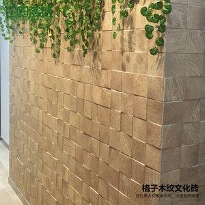 高低落差格子木纹<span class=H>仿古砖</span>300x600 日式美式文化砖背景墙阳台墙砖