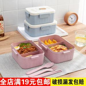 早餐盒便携学生塑料餐盒<span class=H>饭盒</span>上班族单层带盖简约吃饭合多格便当盒