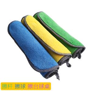台球擦杆布 桌球杆子擦杆布 清洁洗球布 台球桌保养护理擦拭<span class=H>用品</span>
