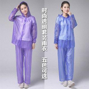 成人雨披透明雨裤套装分体式雨衣户外徒步防水套装一次性.