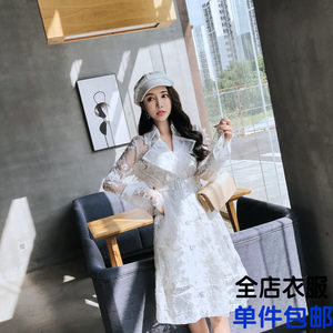 名媛<span class=H>风衣</span>女秋装2018韩版新款白色蕾丝薄款中长款小香风外套两件套