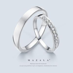 百合<span class=H>珠宝</span> PT950铂金钻戒钻石戒指结婚对戒情侣戒男女戒此刻系列