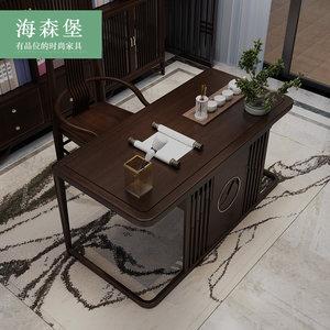 海森堡 现代新中式全实木书桌书法桌电脑桌<span class=H>写字台</span>书房家具办公桌