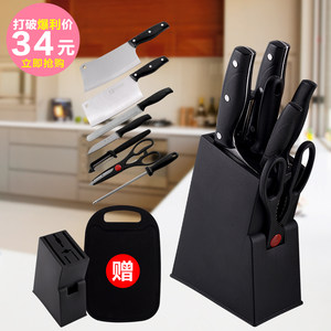 厨房刀具家用菜板全套不锈钢菜刀八件套组合礼品套装砍骨刀切片刀