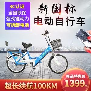 新国标电动自行车 锂电48V成人代步车电瓶车亲子<span class=H>电动车</span>外卖助力车
