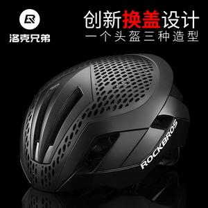 洛克兄弟骑行<span class=H>头盔</span>自行车一体成型安全帽气动<span class=H>头盔</span>男山地公路车配件