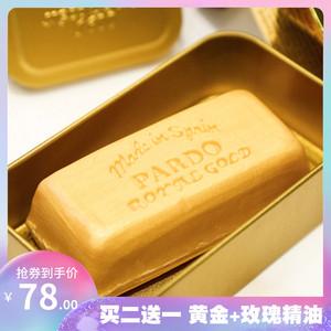 PARDO西班牙原装进口黄金手工香皂<span class=H>精油皂</span>香薰皂