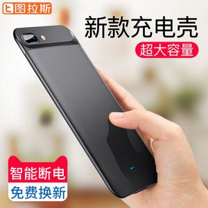 图拉斯iPhone7背夹充电宝苹果X电池7plus背夹式8超薄手机壳7p无线专用冲8x正品夹背移动<span class=H>电源</span>iPhonex轻薄创意