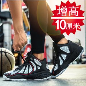 增高鞋男10CM运动<span class=H>休闲鞋</span>男士隐形内增高鞋10cm8cm内增高<span class=H>篮球鞋</span>男