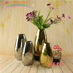 简约现代椭圆扁瓶电镀金色银色陶瓷<span class=H>花瓶</span>花插花器水培圣诞摆件摆设