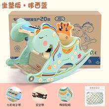 Baby toys 0-1 years old Qibao 6-12 months old newborn early