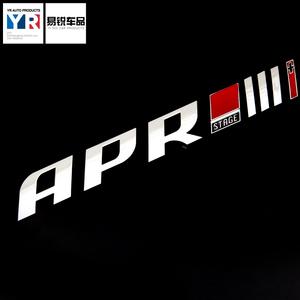 汽车车标APR3D立体装饰贴<span class=H>外饰</span>车身装潢用品大众奥迪改装专用配件