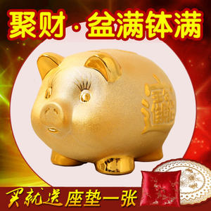 陶瓷超大号金猪存钱罐招财可爱猪<span class=H>储蓄罐</span>家居摆件儿童创意生日礼物