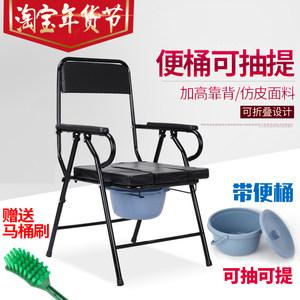 老人坐便椅实木孕妇残疾人便盆马桶凳坐便器老年人上厕所椅子家用