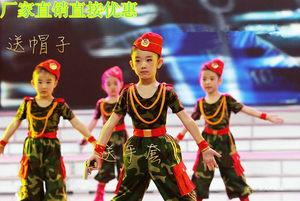 特种兵<span class=H>迷彩服</span>中国战狼儿童军装套装秋冬季男女款三件套连帽演出服