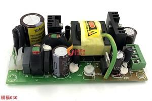 台湾产 原装16V1.87A 15V2A 18V2A医疗门控音响LED<span class=H>功放</span><span class=H>电源板</span>