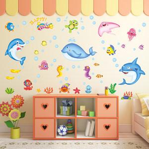 卡通男孩卧室儿童房间宝宝浴室<span class=H>自粘</span>墙贴纸墙上贴画幼儿园墙壁装饰