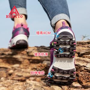 美国悍途秋季登山<span class=H>鞋</span><span class=H>女</span>防水防滑<span class=H>户外</span>徒步<span class=H>鞋</span>男透气运动<span class=H>鞋</span>旅游爬山<span class=H>鞋</span>